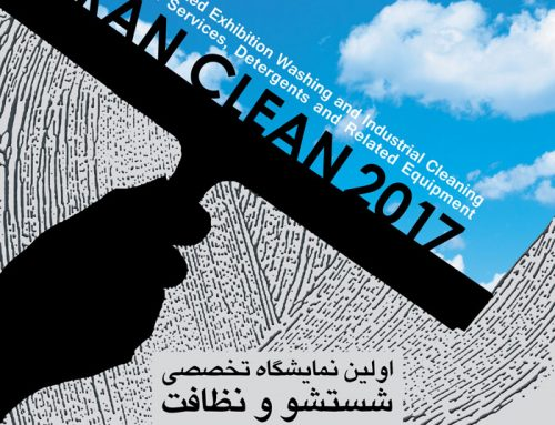 IRAN TAHRAN CLEANINF EXHIBITION AGUST 2017